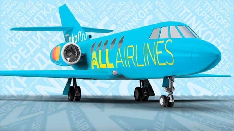 Бонусная карта Тинькофф All Airlines: условия и порядок получения