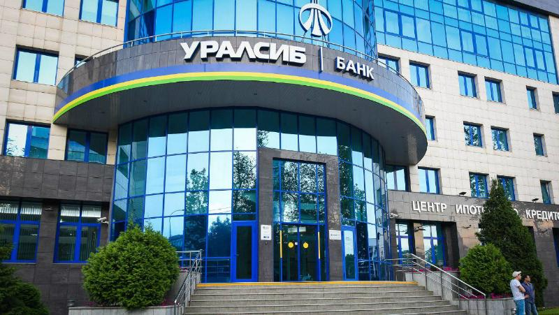 Условия автокредита в Уралсиб банке