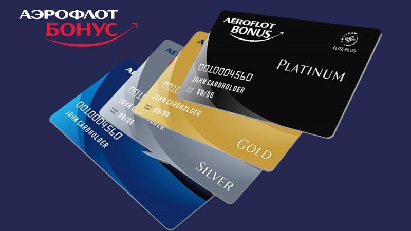 """Как получить карту """"Аэрофлот бонус"""" от Сбербанка и каковы её условия"""
