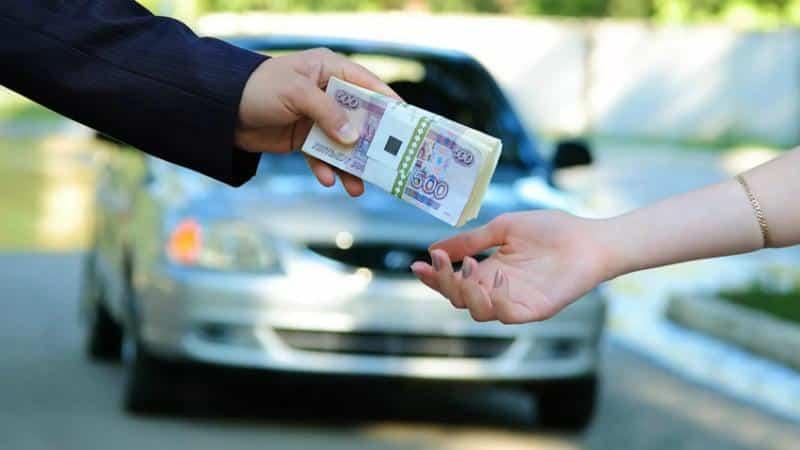 Как подать онлайн заявку на кредит в Примсоцбанк