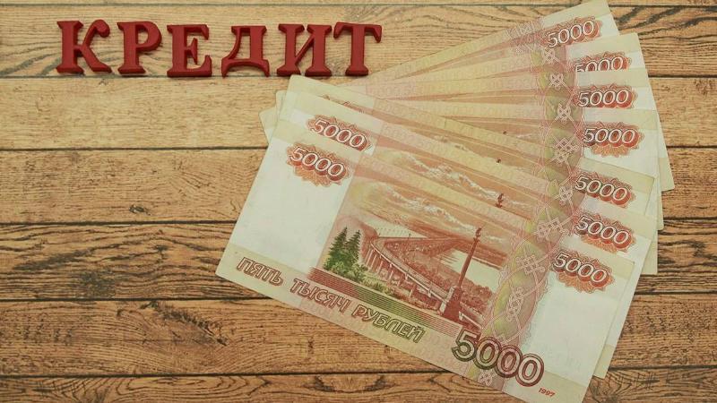 Как взять кредит наличными в банке ВТБ