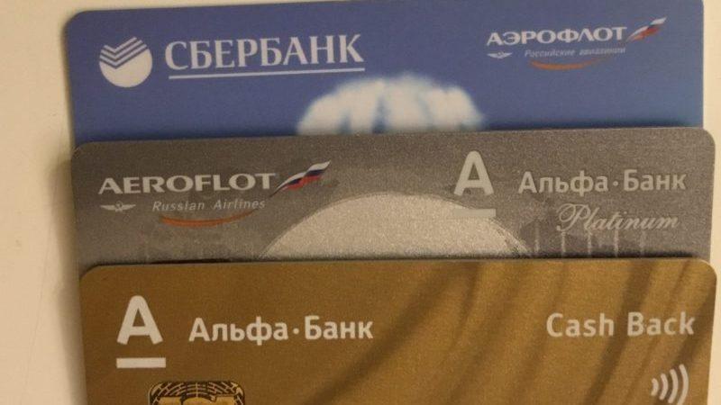 Как получить карту Аэрофлот бонус и её привилегии