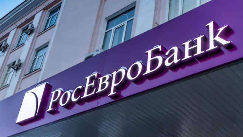 Все об ипотеке в РосЕвроБанке