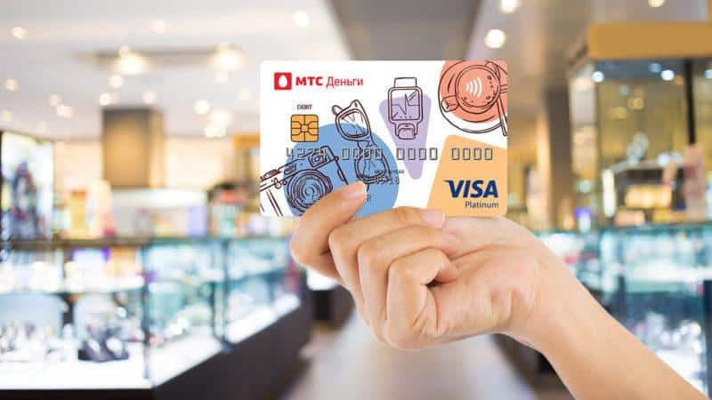 Как получить кредитную карту МТС деньги Weekend