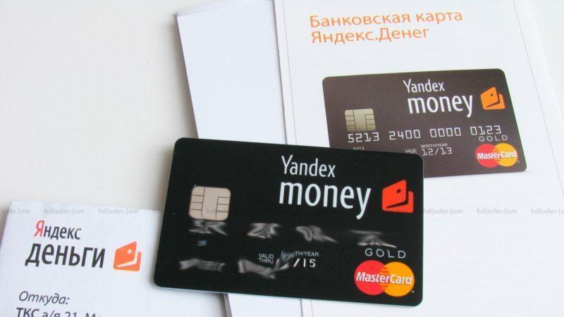 Перевод с Яндекс Деньги на Киви-кошелек