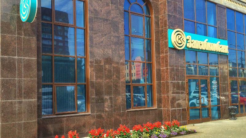 Условия и порядок оформления потребительского кредита в Запсибкомбанке