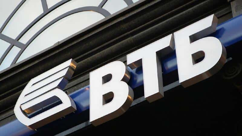 Рефинансирование кредитов других банков в ВТБ