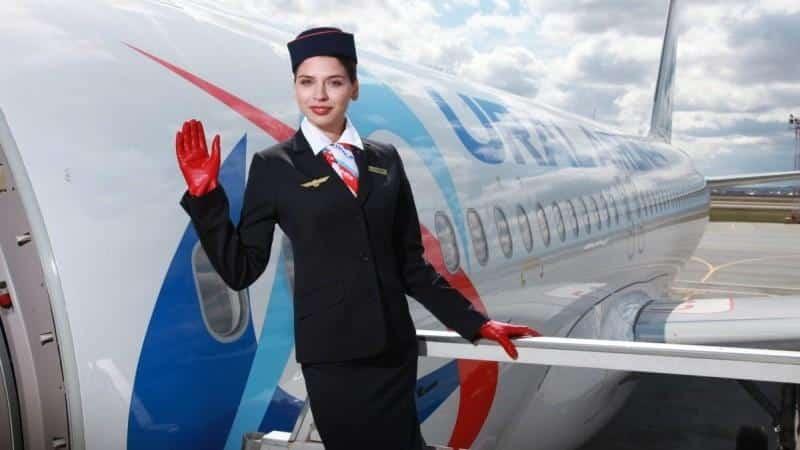 Бонусная программа «Крылья» от Уральских Авиалиний