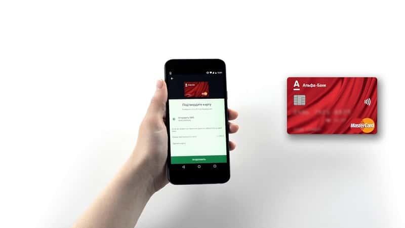 Как оформить кредитную карту Альфа банка: условия и порядок получения