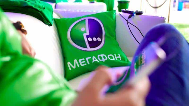 Мобильный перевод с Мегафона на Билайн