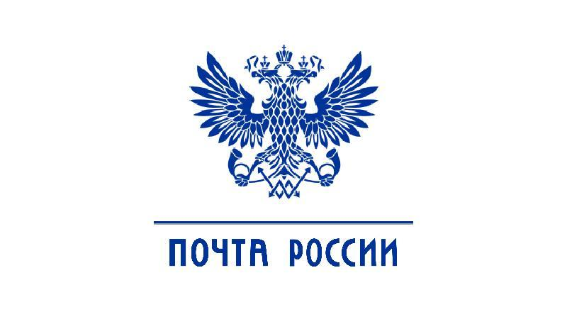 Денежные переводы по почте России