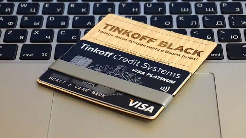 Черная карта Тинькофф - Tinkoff Black: условия и отзывы
