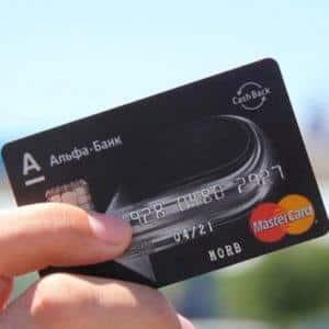 Условия и порядок получения карты Cash Back от Альфа-банка
