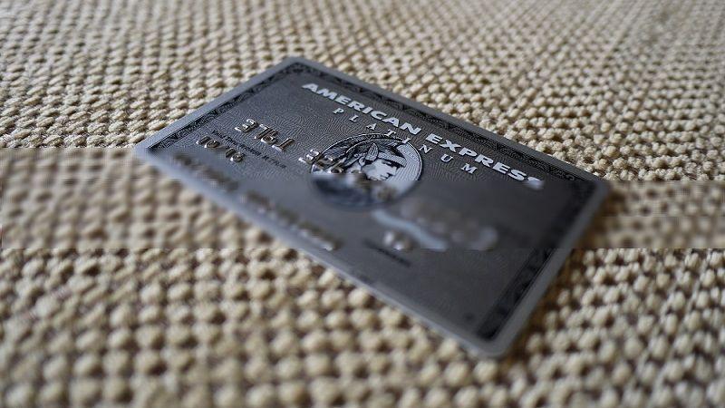 Как открыть дебетовую карту American Express Platinum