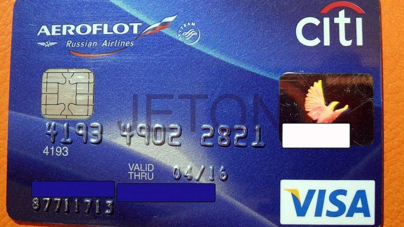 Как подать онлайн заявку на кредитную карту Ситибанка и каковы условия