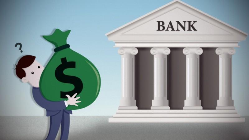 Как подать заявку на потребительский кредит в банк Центр Инвест