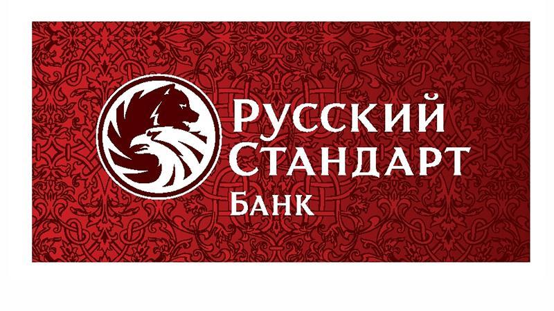 Как взять ипотеку в банке Русский Стандарт
