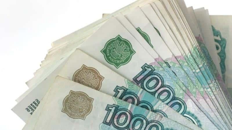 русские деньги отзывы сотрудников