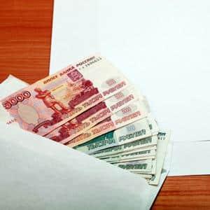 Система денежных переводов Контакт: как отправлять и где получить