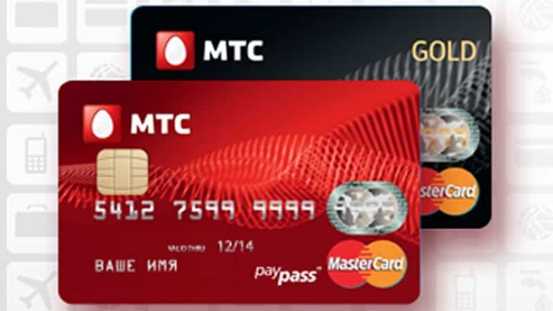 Стоит ли получать дебетовую карту от МТС банка и как заказать