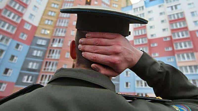 Условия и порядок оформления военной ипотеки в Россельхозбанке