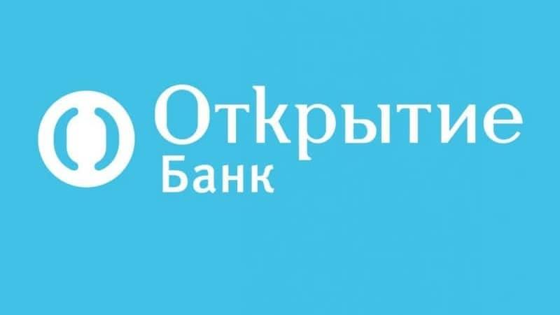 Условия рефинансирования ипотек других банков в банке Открытие