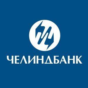 Условия рефинансирования ипотек и кредитов в Челиндбанке