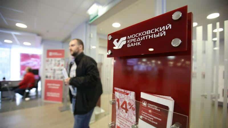 Как перевести деньги с карты МКБ на карту Сбербанка и других банков