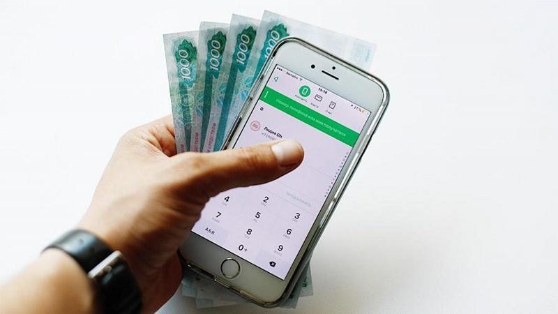 Перевод денег из Крыма в Россию