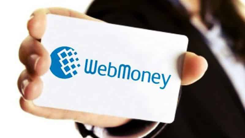 Перевести Webmoney на карту Сбербанка