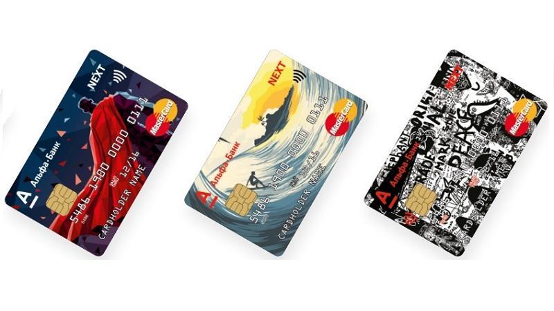Можно ли перевести деньги с кредитной карты Альфа банка на Сбербанк