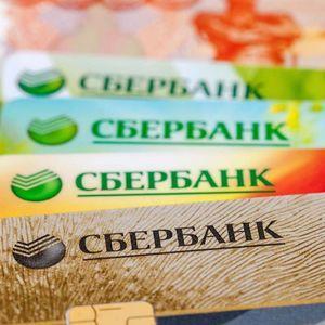 Перевод денег с карты Сбербанка на кошелек киви