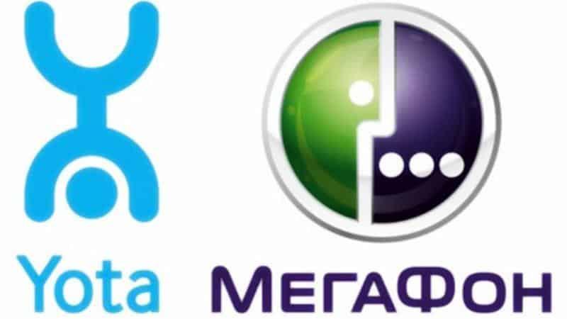 Перевод денег с Yota на Мегафон напрямую возможен или нет