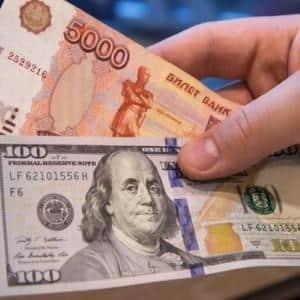 Как перевести доллары на вебмани в рубли и наоборот