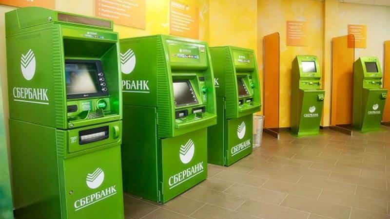 Как перевести деньги с карты Сбербанка на карту Мир РНКБ или ВТБ
