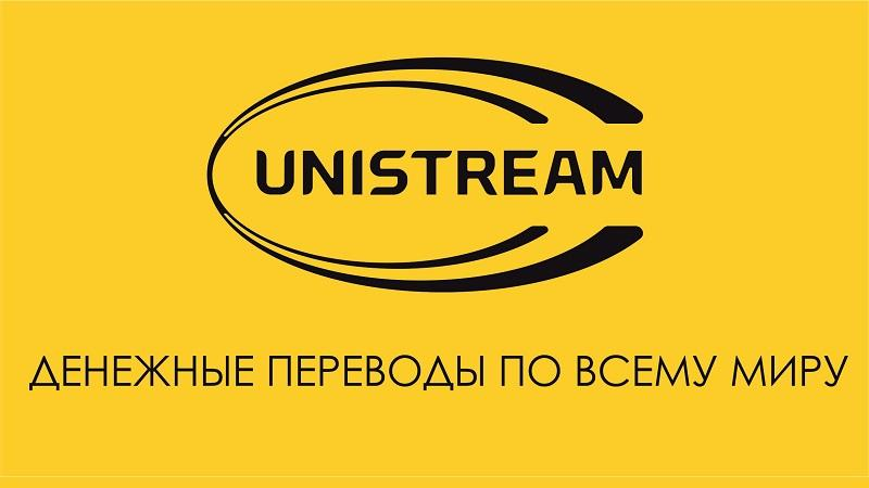 Изображение - Как перевести деньги из россии в казахстан kak-perevesti-dengi-v-kazahstan-iz-rossii-cherez-sberbank-onlayn1