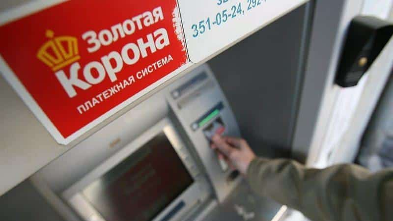 Изображение - Как перевести деньги из россии в казахстан kak-perevesti-dengi-v-kazahstan-iz-rossii-cherez-sberbank-onlayn3