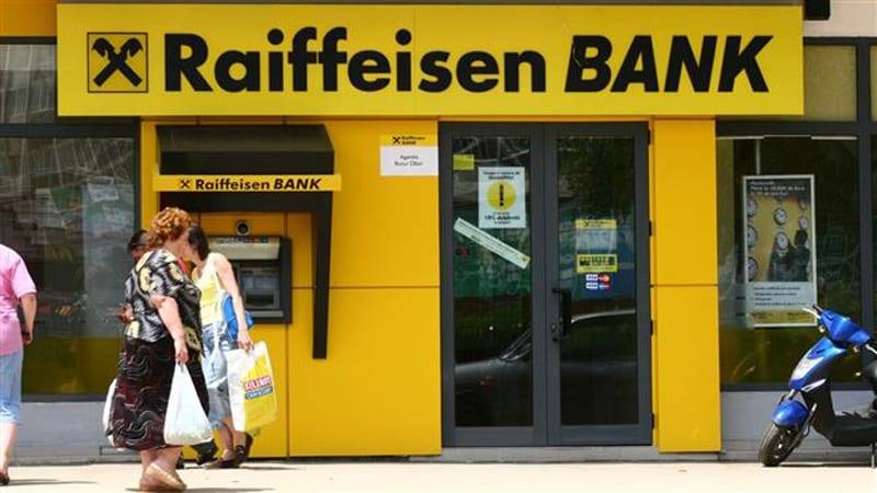 Как перевести деньги с карты банка Райффайзен