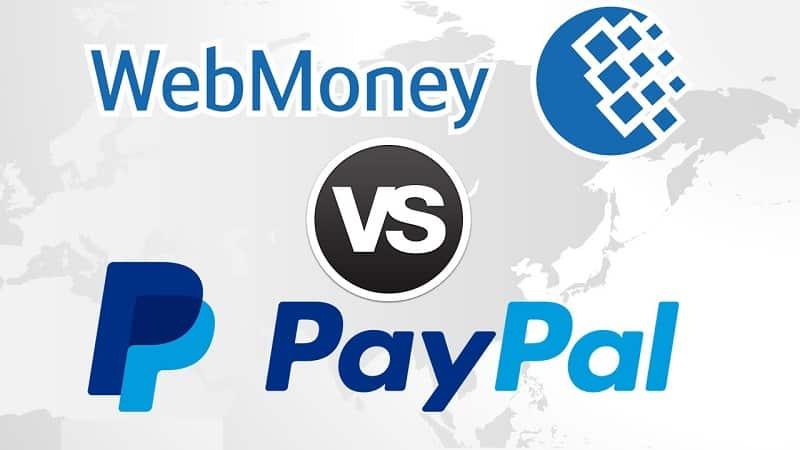 Обмен PayPal на Webmoney