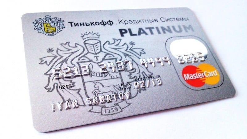 Перевод с кредитной карты Тинькофф на дебетовую Тинькофф, Сбербанка и другие