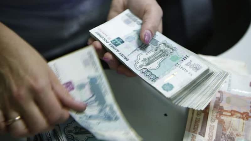 Как отправить деньги в крым из москвы