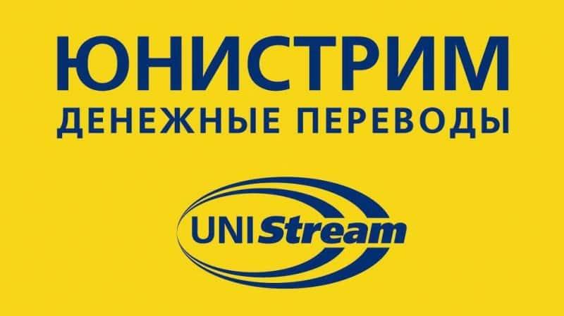 Денежные переводы из России в Крым