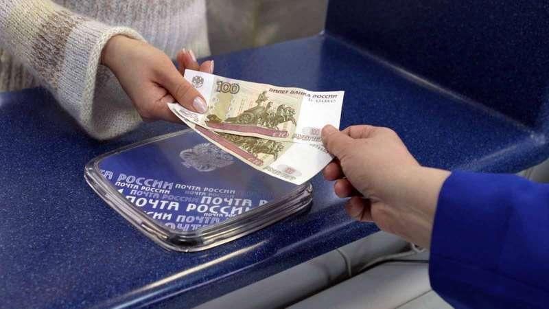 Как из России перевести деньги в Беларусь