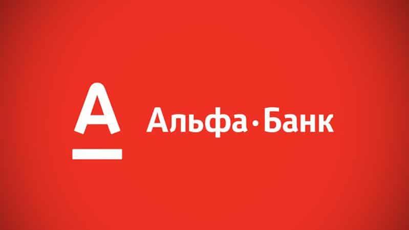 Денежные переводы из России в Беларусь