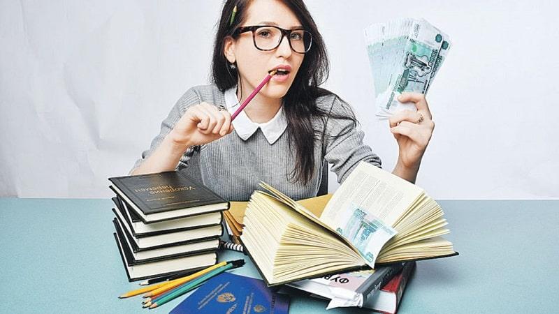 Образовательный кредит с господдержкой под 3%