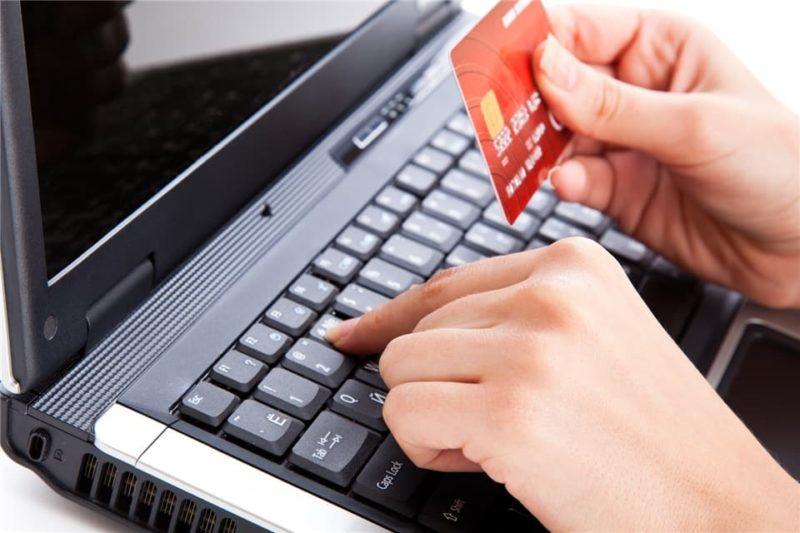 Как происходит погашение кредитов через интернет